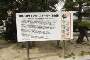 つかちゃん_1008_洲本温泉足湯3