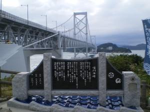 鳴門海峡 (3)